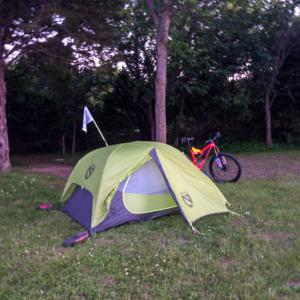 Campsite at rock creek station
