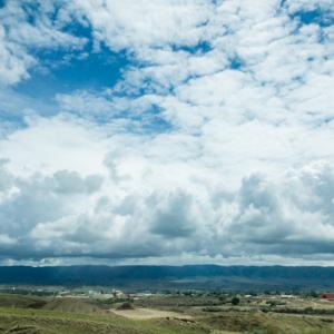 Casper-clouds